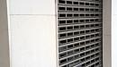 persiana aluminio anodizado acero vista perfil con ventanas troqueladas